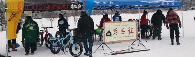 ファットバイク試乗-雪上体験