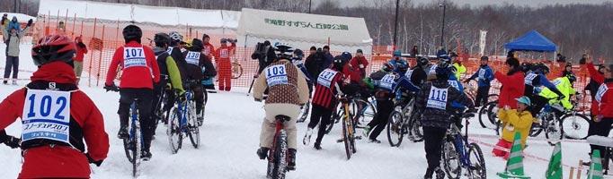 第1回スノーデュアスロン北海道2014 開催結果