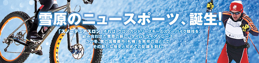 【新聞掲載】毎日新聞12月4日(水)朝刊