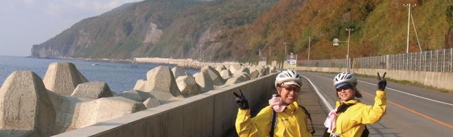ロードバイクで北海道一周プロジェクト