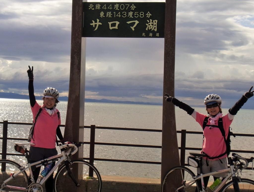 北海道サロマ湖サイクリング