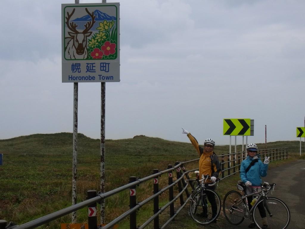 ロードバイクで北海道一周サイクリングVol.3 | 花サイクルクラブ