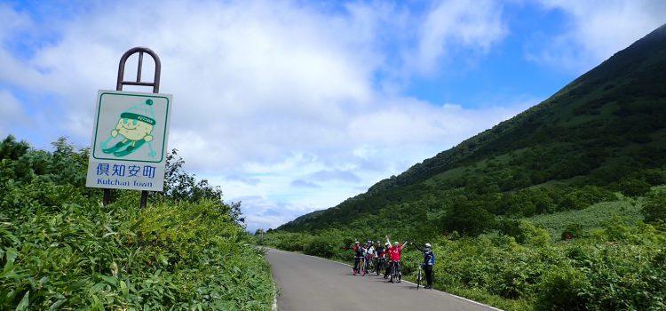 夏のニセコは自転車で遊ぶ!女性の為のロードバイクサイクリングイベント~ガールズライドinニセコ2019【開催レポ】~