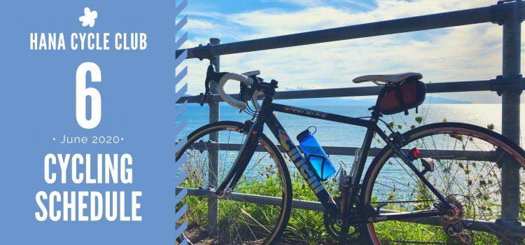 2020年6月のロードバイク初心者教室&1DAYサイクリング開催スケジュール