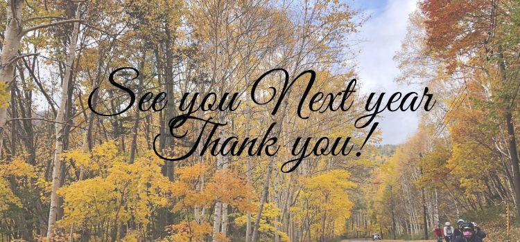 【2020年活動終了】今シーズンもご参加ご利用ありがとうございました。来年は2月スノーデュアスロンからスタートです!