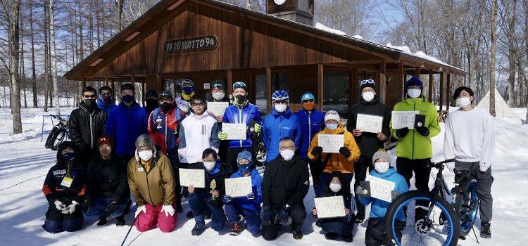 【競技結果】第1回十勝めむろ大会/スノーデュアスロン北海道2021