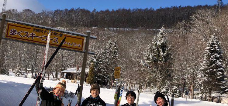 冬はクロスカントリースキー!花サイクルクラブ XCスキー部始動、今日は滝野で初滑り2018!